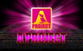 アクロスAプロジェクト