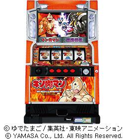 machine (1)
