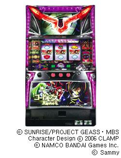 machine (7)