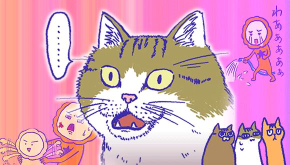 アレな生態系日常漫画「いぶかればいぶかろう」第36回:いぶり家の猫事件簿
