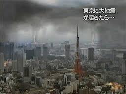 首都直下地震、70万人が行き場失う恐れ