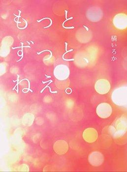 【m9(^Д^)】ずーっと後ろ指差される生活なんだろうなぁ