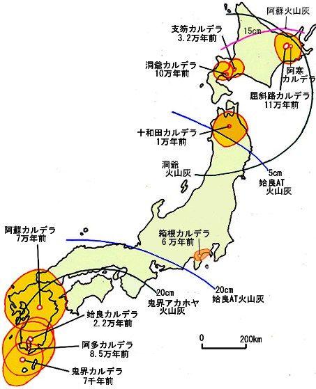 【画像あり】九州の火山やばすぎワロタwwwwwwwwwwwww