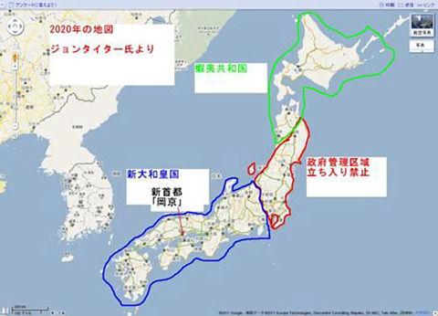 ジョンタイターの予言した2020年の日本wwwwwwwwww