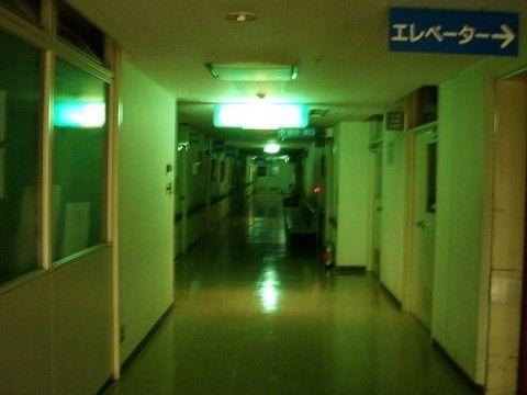 昔…取り壊し前の大きな病院の巡回やってたことがある。