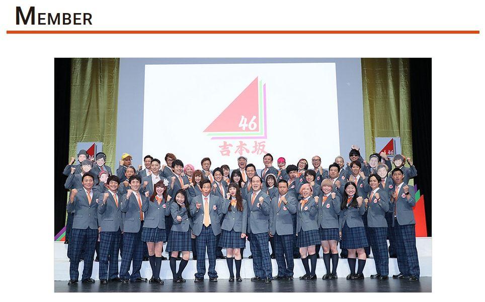 映画「メン・イン・ブラック」最新作、吹替版の声優に「吉本坂46」46人全員を起用→批判殺到