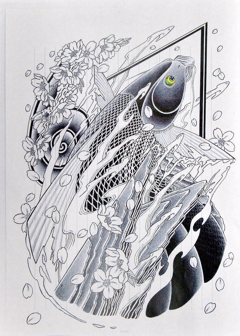 【画像あり】殺人犯植松聖の書いた鯉の絵