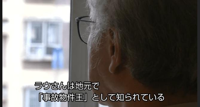 入居の条件は「お化けが怖くない人」…香港で事故物件が人気