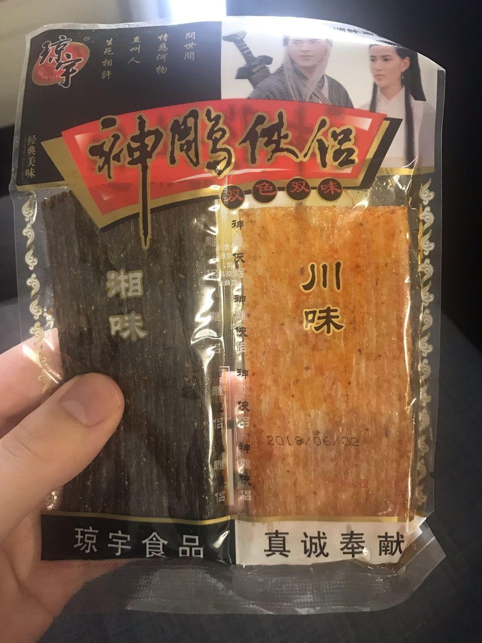 【画像あり】中国人の知り合いから謎の食べ物貰ったんだが…