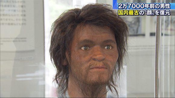 【画像あり】日本最古のオッサンの顔がこちらwwwwww