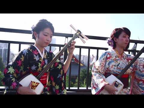 日本の伝統音楽でおすすめの曲教えて