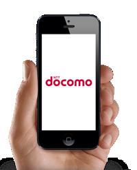 iPhone-5-docomo-1