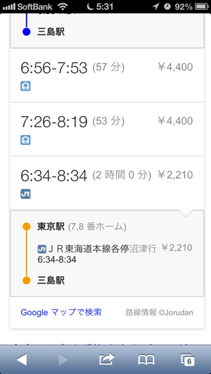 googl11