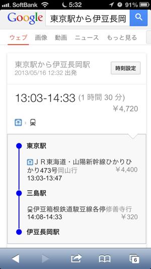 googl10