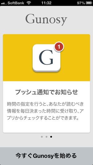 guosy6