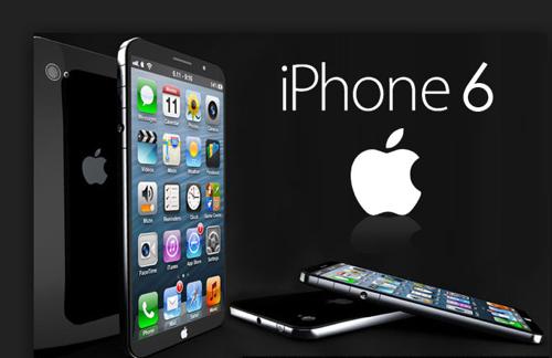 inphone-6-look