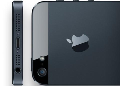 iphone5yoko