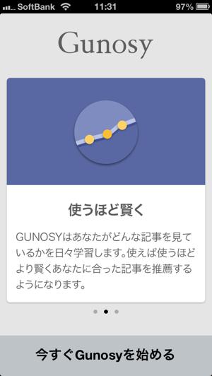 guosy5