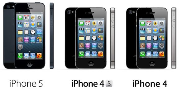米AppleのiPhone5&iPhone4S