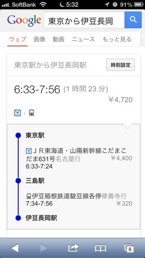googl08