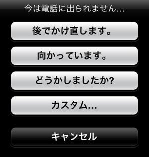 iosphone-03