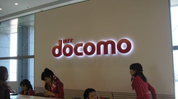 nttdocomo-japan_6