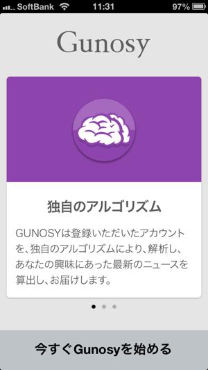 guosy4