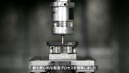 00_iphone5_milling_2
