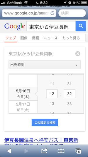 googl09