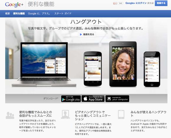 無料通話アプリの比較ランキング(LINE,Skype,カカ …