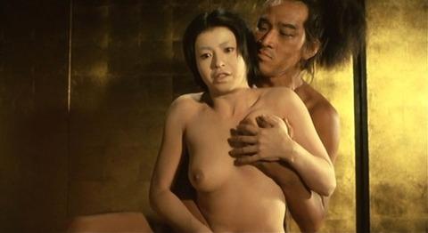 nud_eri_ishida_arashiga_003