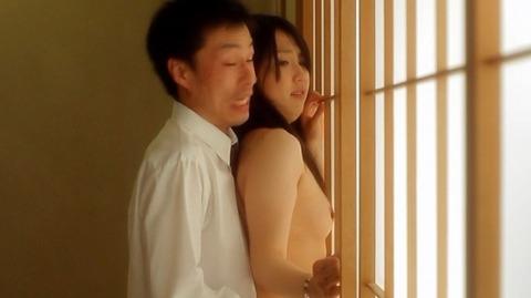 nud_haruka_amami_koisuru_005z