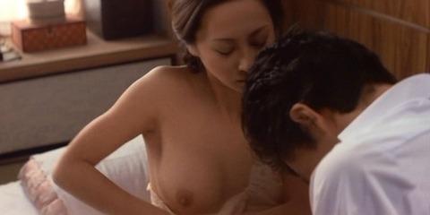 nud_yuko_asuka_erotopia_001z