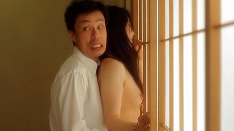 nud_haruka_amami_koisuru_004z
