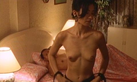 nud_itsumi_ohsawa_kill_001