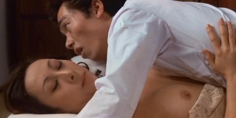 nud_yuko_asuka_erotopia_004z