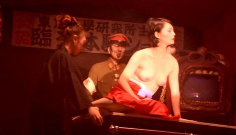 nud_ikue_takada_mushi001
