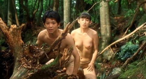 nud_reiko_kataoka_genjin_001