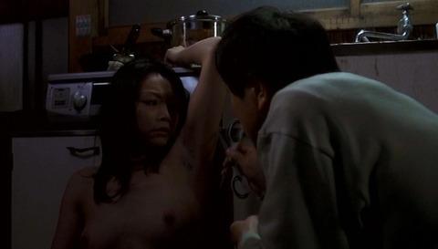 nud_asuka_ishii_shame_005