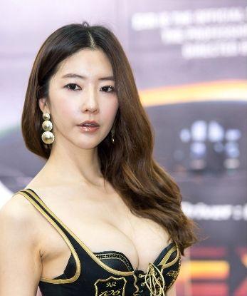 Kim yooyeon purpose of reunion