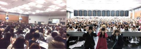 道重さゆみの早稲田祭トークショーが大盛況wwwwwwww