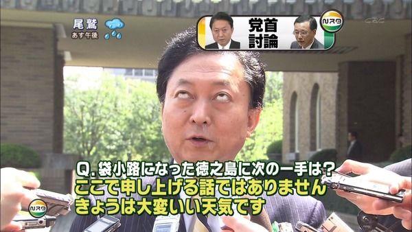 【戦慄】鳩山由紀夫「ルーピーと言われた。可哀想に。彼らに真の友愛を伝えたい」