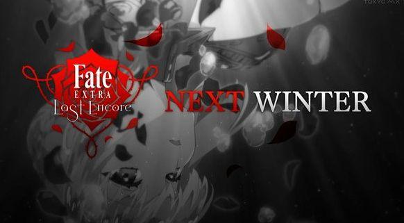 TVアニメ『Fate/EXTRA ラストアンコール』、2017年冬より放送開始! PV第二弾も公開!