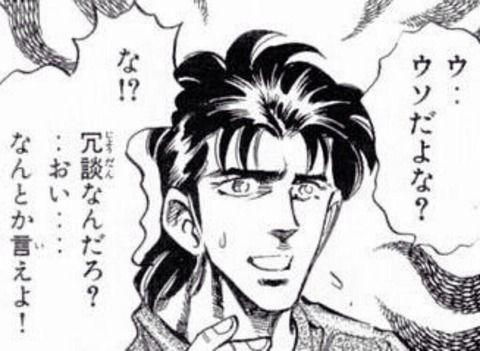 「いきなりステーキ」に行った男性、ふと厨房を見たら・・・うわあああああああ!!
