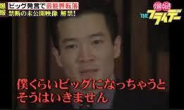田原俊彦のビッグ発言から23年、ジャニーズ呪縛が解かれる日