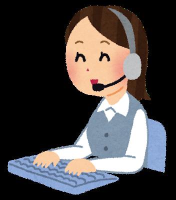 解約の電話が繋がらない時の対処方法wwwwwww