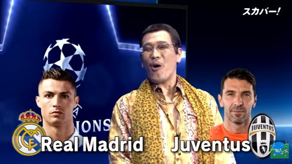 【動画】『ピコ太郎』がスカパー!UEFAチャンピオンズリーグ決勝 PRアンバサダーに就任