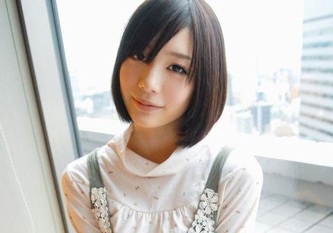 【画像】セクシー女優鈴村あいりちゃんのすっぴんが可愛すぎると話題にwwwwwwwwwwwww