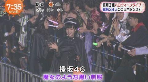 【炎上】 欅坂46 ハロウィンライブでナチス軍服を模した衣装で批判殺到し炎上 海外に波紋