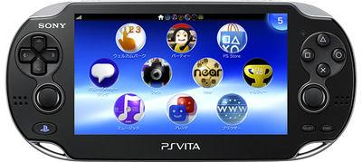 PS Vitaを買ったんだけど